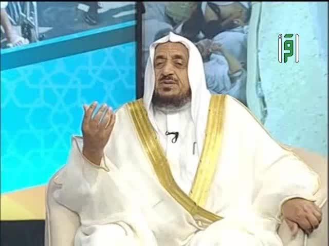 لماذا سمي اليوم الثامن بيوم التروية - الدكتور عبدالله المصلح