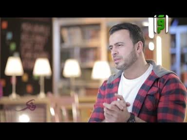 فكر الموسم الثاني - 49- جذبات الحق - مصطفى حسني
