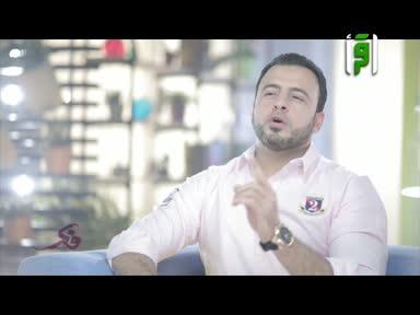 فكر الموسم الثاني - ح49- قديم لكن بيلمع- مصطفى حسني