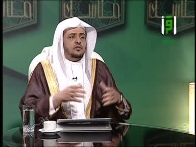 برنامج مناسك -يوم النحر واحكام التيسير بالحج- الدكتور خالد المصلح