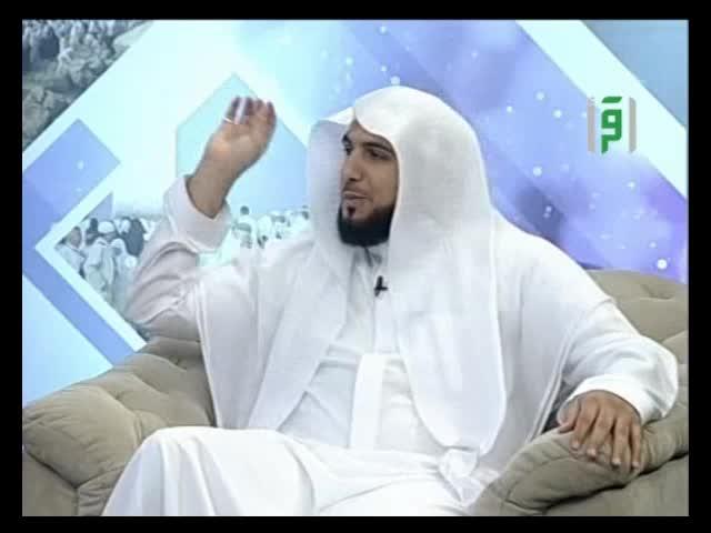 حضور القلب من أساسيات الحج  تعرف كيف مع الشيخ علي القرني
