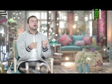فكر - الحب بهدلة  - الداعية مصطفى حسني