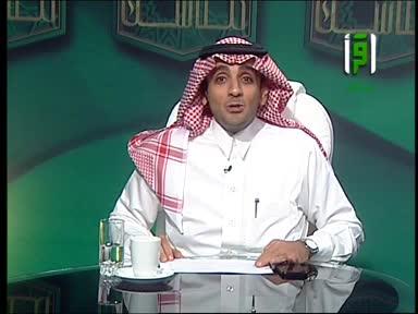 برنامج مناسك -أيام التشريق- الدكتور خالد المصلح