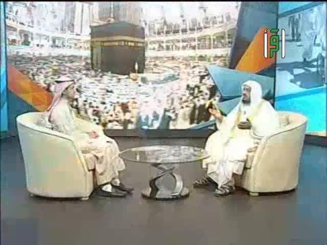 متى يبدأ  الوقوف بعرفة - الدكتور عبدالله المصلح