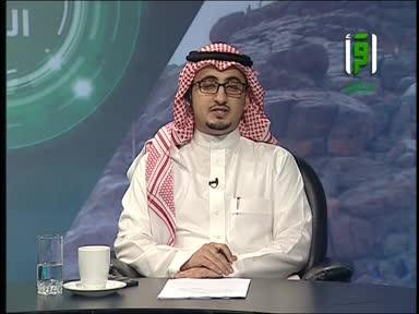 برنامج أخبار الحج -ح2- تقديم عالي القرني
