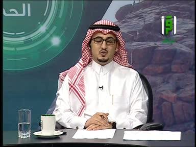 برنامج أخبار الحج -ح3 -تقديم عالي القرني