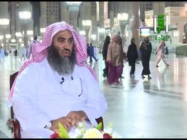 من رحاب طيبة الطيبة -ح 3-مباشر من المدينة المنورة