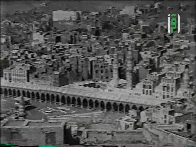 الطواف وبئر زمزم قبل 80 عاما