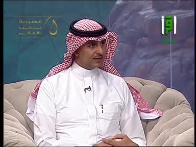 الحج أشهر معلومات -ح1 -تقديم  بندر عرب