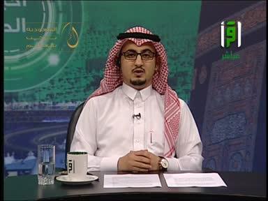 برنامج أخبار الحج -ح8-تقديم عالي القرني