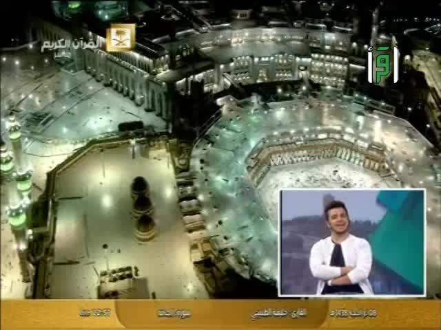 نشيد أهل مكة - أداء حسين بحول