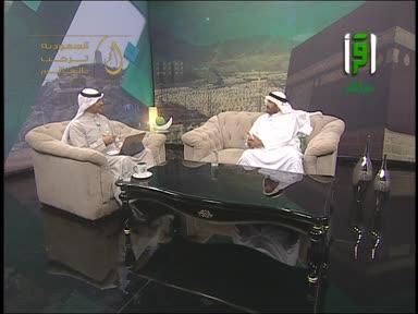 الحج أشهر معلومات -ح3 -تقديم بندر عرب