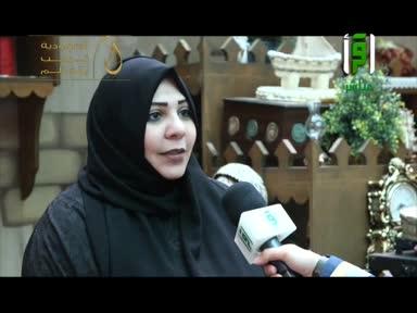 تقرير جمعية أم القرى النسائية
