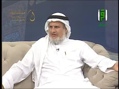 وأذن في الناس - الحلقة 4- تقديم سعيد حنتوش وضيفه الدائم الدكتور نبيل  حماد