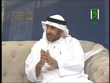 الحج أشهر معلومات - الحلقة 4 - بندر عرب