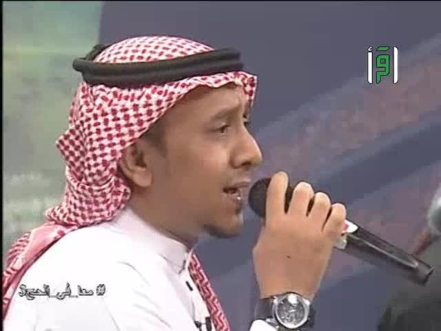 هزني دمع الغياب وين خلي والقريب - المنشد  عبدالله المحضار