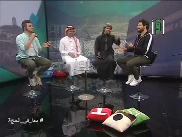 مبارزة  نشيد بين معن برغوث والمنشد هشام الملحاني والمنشد عبدالله المحضار