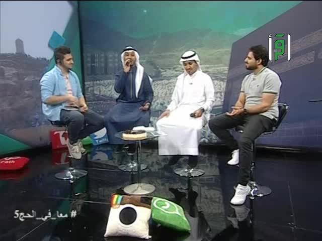 نشيد حضرمي للحج إنشاد أحمد الحبشي ويزيد الصقري
