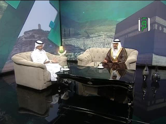 دعاء  الشيخ إبراهيم السيود في آخر حلقة من برنامج أحكام الحج