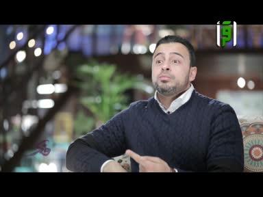 فكرج2- البدايات المشرقة  - مصطفى حسني