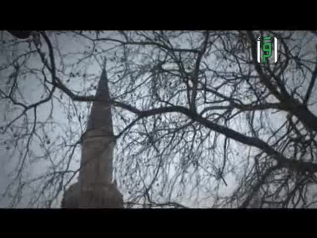 رجال حول الرسول - أبو أيوب الأنصاري