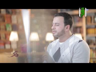 فكرج2 -أصحاب السبت  - تقديم مصطفى حسني