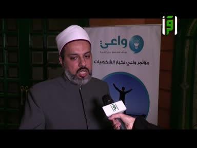 بلاد الكنانة -مؤتمر واعي