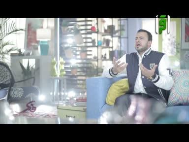 فكر ج2- تقديس الرحمن - تقديم مصطفى حسني