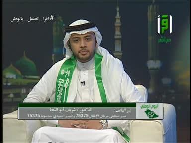 الدكتور شرف أبو النجا  مدير مستشفى السرطان للأطفال  من جمهورية مصر