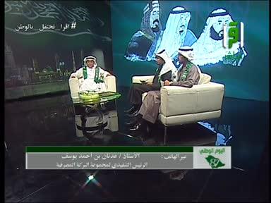 الاستاذ عدنان أحمد يوسف  الرئيس التنفيذي لمجموعة البركة المصرفية