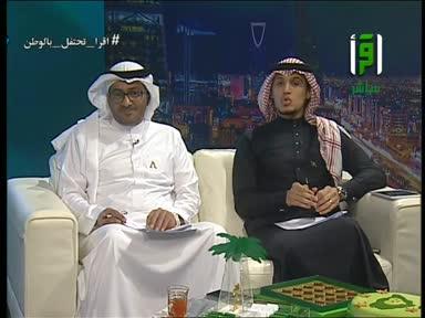 الدكتور حسن حجرة رئيس بلدية الطائف