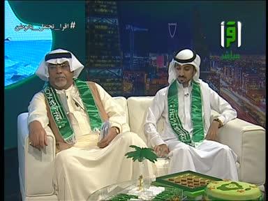 اليوم الوطني مع الإعلامي وائل رفيق ج2 الحلقة 2
