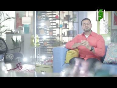 فكرج2-البعد يزيد بعض الاشياء جمالا - تقديم مصطفى حسني