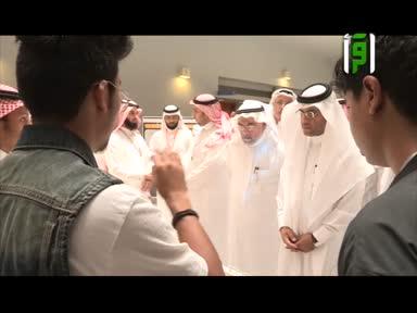 من ارض السعودية -ختام برنامج الموهبة الصيفية