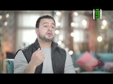 فكر ج2 -رؤية النعمة - تقديم مصطفى حسني