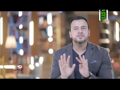 فكرج2-رد فعل حكيم  - مصطفى حسني