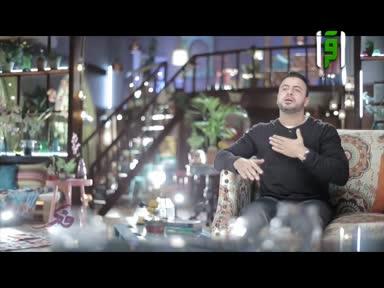 فكرج2 -سجن الأحزان -تقديم مصطفى حسني