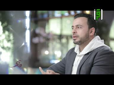 فكر ج2 -قنبلة موقوتة  - تقديم مصطفى حسني