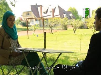 المسلمون يتسألون - الحلقة 1