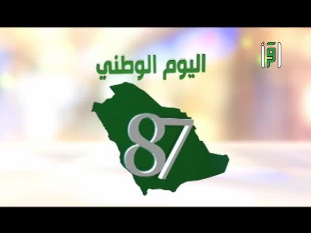 تهنئة معالي الدكتور خالد بن محمد العنقري