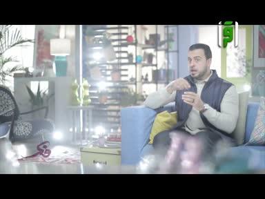 فكرج2-العظمة في الخطأ  - تقديم مصطفى حسني
