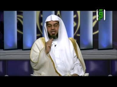 الاسوة الحسنة  - ح4- تقديم الشيخ خالد الشايع