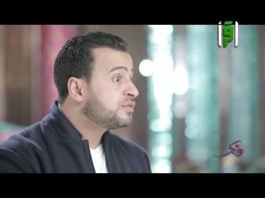 فكر - علامة النضج- الداعية مصطفى حسني
