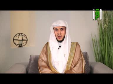 مقام التأويل - الحلقة 4 - سورة الناس - تقديم الدكتور أحمد السديس