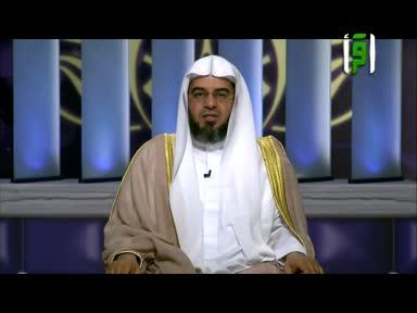 الأسوة الحسنة -ح6- هدي الرسول صلى الله عليه وسلم في الإصلاح ومنع الخصومات -تقديم خالد الشايع
