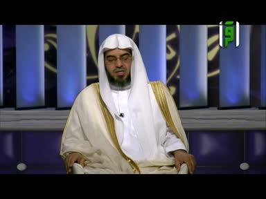 الأسوة الحسنة -ح10- كيف كان عيش النبي محمد صلى الله عليه وسلم - تقديم خالد الشايع