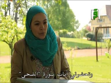 المسلمون يتسألون - الحلقة 2