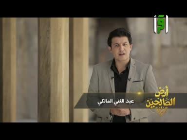 أرض الصالحين -مسجد أحمد ابن طولون