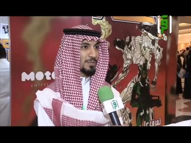 من أرض السعودية - تقارير منوعة - الأسبوع الثقافي الياباني - 2017