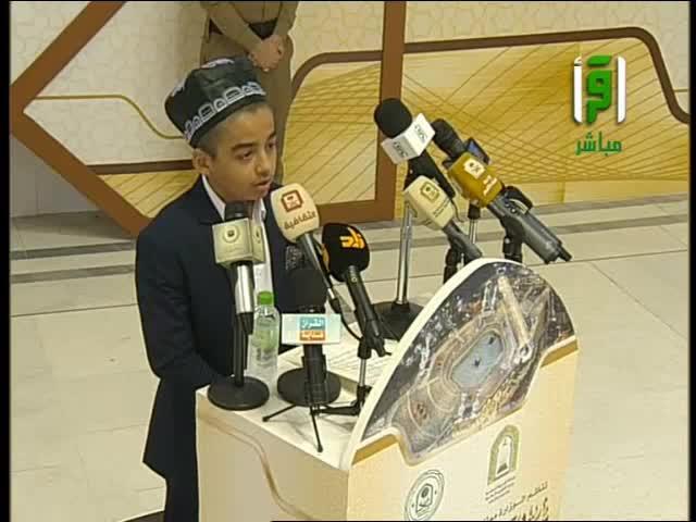 أصغر طفل من مسابقة الملك عبد العزيز